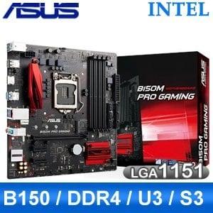 ASUS 華碩 B150M~PRO GAMING LGA1151 主機板~ 五年 ~
