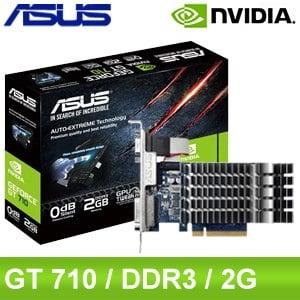 ASUS 華碩 GT710-2-SL 2GD3 PCIE 顯示卡《原廠註冊四年保固》