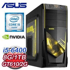 華碩 H170 平台【永恆之悟】Intel Core i5-6400 8G 1TB GT610 2G獨顯多工高效能電腦