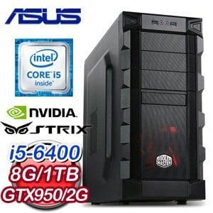 華碩 H170 平台【無盡之戰】Intel Core i5-6400 8G 1TB STRIX GTX950 2G獨顯電競電腦