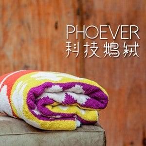 ~PHOEVER~科技鵝絨花朵雙面加厚舒柔絨毯 B04A~1111 六色花