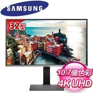 Samsung 三星 U32D970Q 32型 4K高畫質 UHD液晶螢幕顯示器