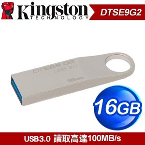 Kingston 金士頓 DTSE9G2 16G USB3.0 新版隨身碟(DTSE9G2/16GB)