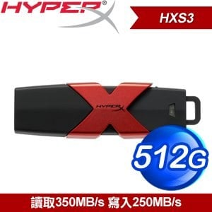 Kingston 金士頓 HXS3 512G Savage USB3.1 隨身碟