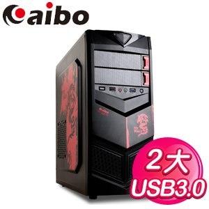 Aibo 立嵐【炎龍王II】 USB3.0 紅2大 電腦機殼