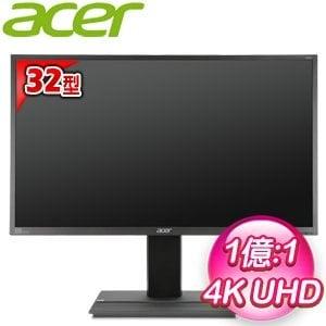 Acer 宏碁 B326HK 32型 4K2K IPS寬螢幕