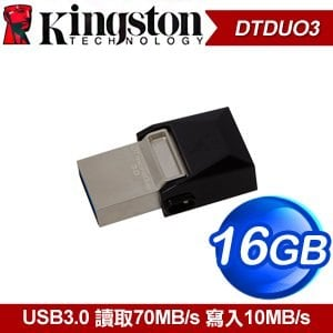 Kingston 金士頓 DTDUO3 16G USB3.0 OTG 隨身碟
