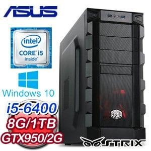 華碩 H170 平台【無盡之巔】Intel Core i5-6400 STRIX GTX950 2G獨顯電競電腦《含Win10》