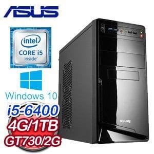 華碩 H170 平台【暴雪制霸】Intel Core i5-6400 4G 1TB GT730 2G獨顯多工電腦《含Win10》