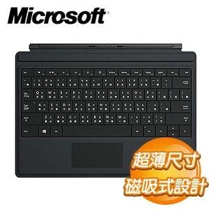 Microsoft 微軟  Surface 3 實體鍵盤 《尊爵黑》