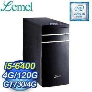LEMEL 聯強【極速風雲】i5-6400 GT730-4G 120G SSD桌上型電腦(LX3-FUB5640-4SS173)