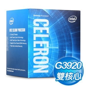Intel 第六代 Celeron G3920 雙核心處理器《2.9Ghz/LGA1151》(代理商貨)