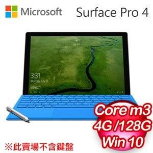 Microsoft 微軟 Surface Pro 4 平板電腦(Core m3/4G/128G/W10P)