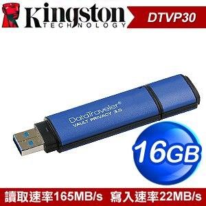 Kingston 金士頓 DTVP30 16G USB3.0 隨身碟