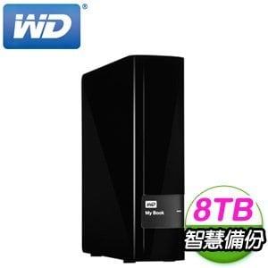 WD 威騰 My book Essential 8TB 3.5吋 USB3.0 外接式硬碟