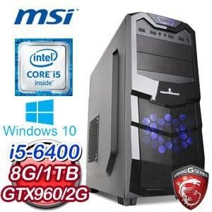 微星 B150 平台【海濱行者】Intel Core i5-6400 8G 1TB GTX960 GAMING 2G獨顯電玩機《含Win10》