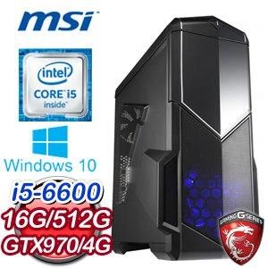 微星 H170 平台【殺滅之刃】Intel Core i5-6600 16G 512G SSD GTX970 4G電競遊戲主機《含Win10》