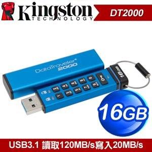 Kingston 金士頓 數字鍵加密隨身碟 16G USB3.1隨身碟(DT2000/16GB)