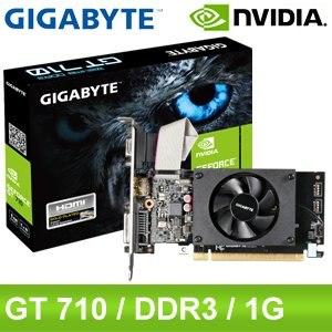 Gigabyte 技嘉 N710D3-1GL PCIE 顯示卡《原廠三年保固》