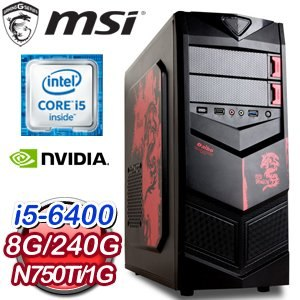 微星 B150 平台【天照大神】Intel Core i5-6400 240G SSD GTX750TI 1G獨顯電玩機