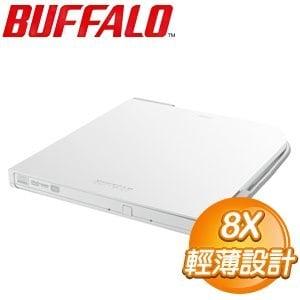 Buffalo 巴比祿 PT58U2VB 8X 外接式燒錄器《白》