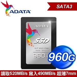 ADATA 威剛 Premier SP550 960G SATA3 SSD 固態硬碟