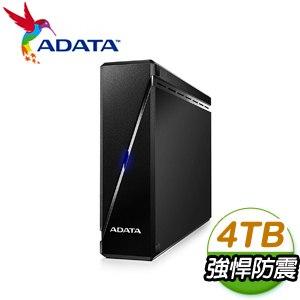 ADATA 威剛 HM900 4TB 3.5吋 USB3.1外接硬碟