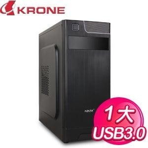 立光 忍者II USB3.0 黑1大 電腦機殼