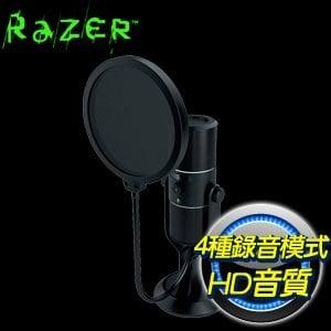 Razer 雷蛇 Seiren PRO 魔音海妖 專業版麥克風(RZ05-01320100)