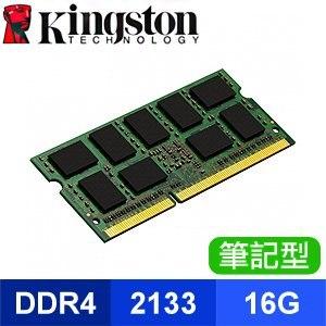 Kingston 金士頓 DDR4 2133 16G 筆記型記憶體