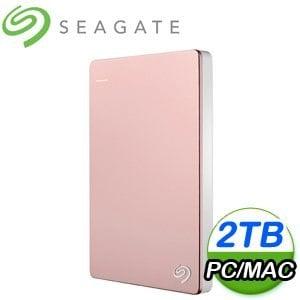 Seagate 希捷 Backup Plus Slim 2TB 2.5吋 USB3.0 外接式硬碟《玫瑰金》