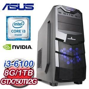 華碩 H110 平台【羽非獍】Intel Core i3-6100 8G 1TB GTX750 2G獨顯專業效能電腦