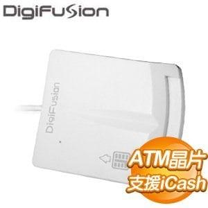 伽利略 ATM 晶片讀卡機(RU056)《白》