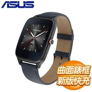 ASUS 華碩 ZenWatch2 智慧型手錶 新版快充款《真皮伯爵藍》