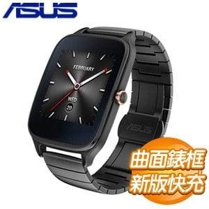 ASUS 華碩 <BR>ZenWatch2 智慧型手錶 <BR>新版快充款<BR>《金屬紳士黑》