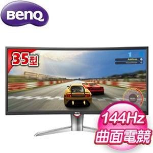 BenQ 明基 XR3501 35型 21:9 曲面電競螢幕