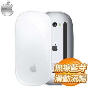 Apple Magic Mouse 2(MLA02TA/A)