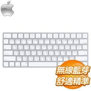 Apple Magic Keyboard(MLA22TA/A)