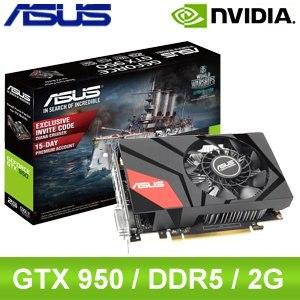 ASUS 華碩 MINI-GTX950-2G (免插電) PCIE 顯示卡《原廠註冊四年保固》