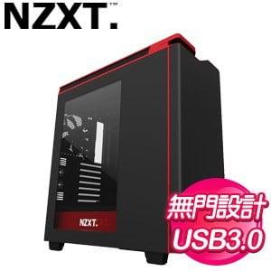 NZXT H440 PLUS 無門 USB 3.0 透側電腦機殼《黑紅》