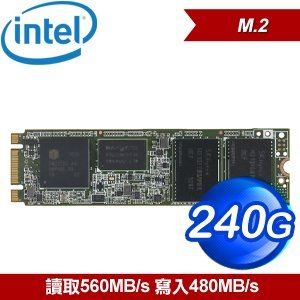 Intel 540s 240G M.2 SSD固態硬碟