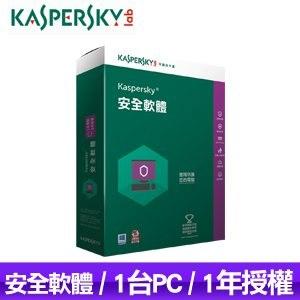 卡巴斯基 Kaspersky 2016 網路安全軟體 (1台1年授權)