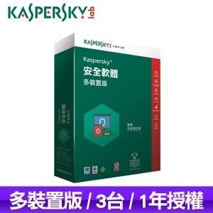 卡巴斯基 Kaspersky 2016 網路安全軟體 (3台1年授權)