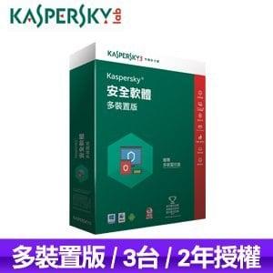 卡巴斯基 Kaspersky 2016 網路安全軟體 (3台2年授權)