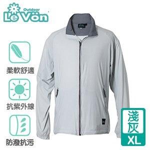 《抗UV~79折》LeVon 男款抗紫外線單層風衣 LV3208(淺灰/XL)