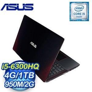 ASUS 華碩 X550VX-0053J6300HQ 15吋筆記型電腦《黑紅》