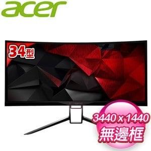 Acer 宏碁 Predator X34 34型 21:9 IPS電競曲面螢幕