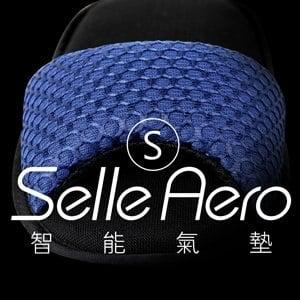 【Selle Aero】低均壓保健智能氣墊室內鞋-露趾款 SP-1207M1(藍/S)