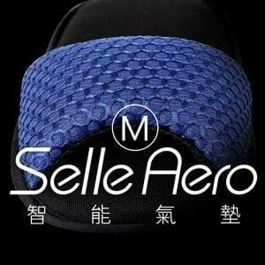 【Selle Aero】低均壓保健智能氣墊室內鞋-露趾款 SP-1207M1(藍/M)