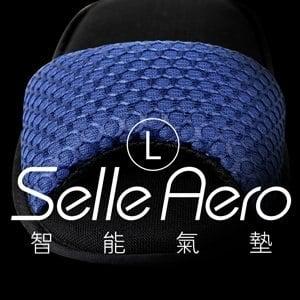 【Selle Aero】低均壓保健智能氣墊室內鞋-露趾款 SP-1207M1(藍/L)